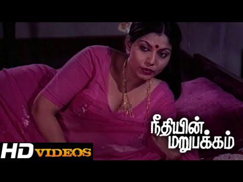 Xxx Mp4 Tamil Movies Neethiyin Marupakkam Vijaya Scenes Vijayakanth Radhika HD 3gp Sex