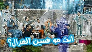 الفنان حسين الغزال يشتكي يم كامل مفيد بتهمة الازعاج #ولاية_بطيخ #تحشيش #الموسم الرابع