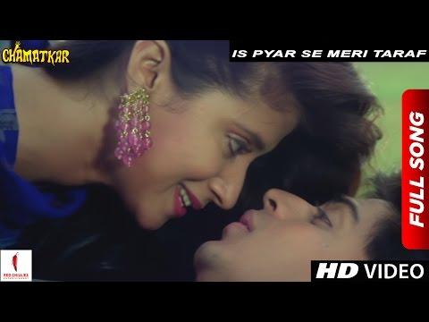 Xxx Mp4 Is Pyar Se Meri Taraf Na Dekho Kumar Sanu Alka Yagnik Chamatkar Shah Rukh Khan 3gp Sex