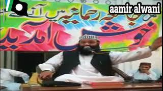 Allama Molana Ahmad Shoaib Khan Bayan Pukar Sunnay Wala Kon