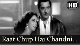 Raat Chup Hai Chandni Madhosh (HD) - Ustaadon Ke Ustad  Song - Pradeep Kumar - Shakila