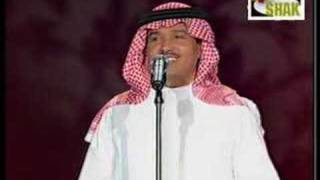 Arabic music Mohammad Abdu in Concert(1)