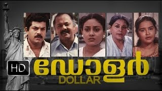 Dollar Malayalam Full Movie High Quality