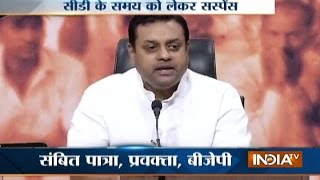 BJP Sambit Patra Attacks at Kejriwal over Sandeep Kumar Sex Scandal