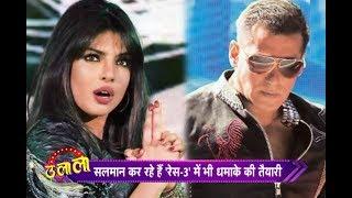 Priyanka Chopra Will Be Seen In