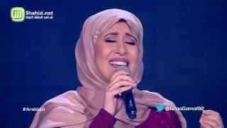 Arab Idol – العروض المباشرة – إسراء جمال – مستنياك