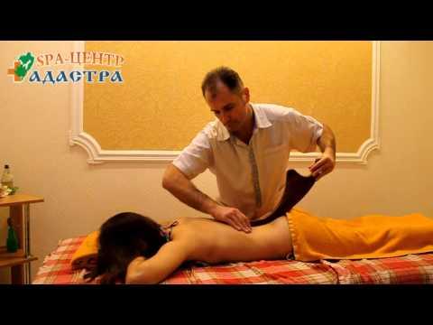 potryasayushaya-massazhistka