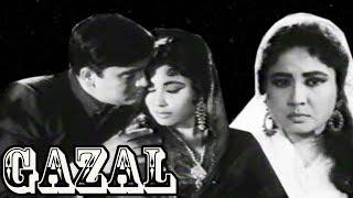 Gazal | Full Movie | Meena Kumari | Sunil Dutt | Prithviraj Kapoor | Old Classic Hindi Movie