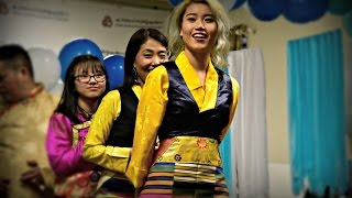 Zangpo's 1st Birthday # Bhutanese Dance