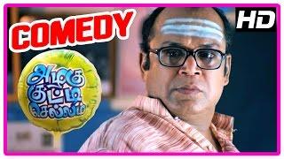 Azhagu Kutti Chellam Movie   Comedy scenes   Ken Karunas   Yazhini   Karunas   Suresh   John Vijay