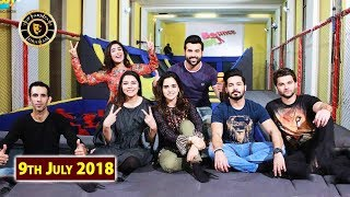 Salam Zindagi With Faysal Qureshi - Rabia Kalsoom & Ayaz Samoo - Top Pakistani Show