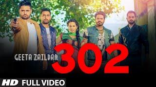 Geeta Zaildar 302 Fire Video Song Feat. Alfaaz, Money Aujla | Latest Punjabi Video