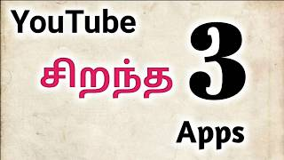 How to YouTube best 3 apps, Tamil Explain