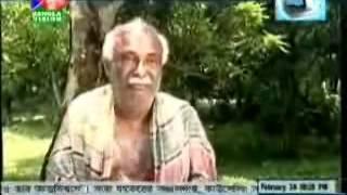 bangla natok har kipte part 21   1 বাংলা নাটক হাড়কিপটা