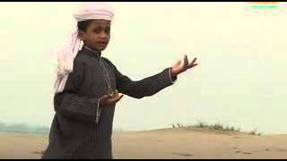 Tomar Chobi Ogo Modinawala Islamic Video Song