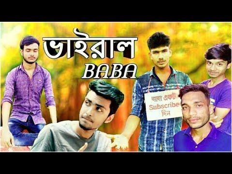 Xxx Mp4 ভাইরাল বাবা Vairal Baba Funny Video 2018 Qurbani Special Abhi Vaiya 3gp Sex