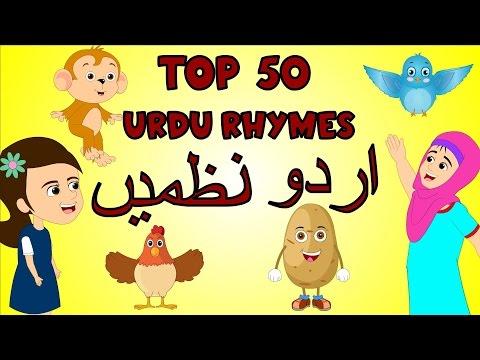 Xxx Mp4 Top 50 Hit Songs Urdu Nursery Rhymes For Children 110 Minutes اردو نظمیں 3gp Sex