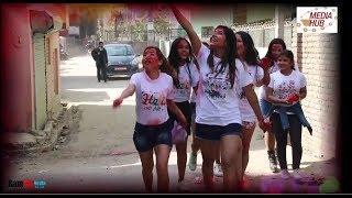 Jire Khursani, 1st March 2018, Full Episode 542, Holi Special