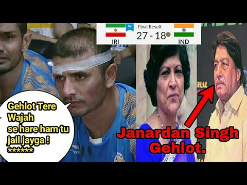 Xxx Mp4 Support Ajay Thakur India Coach Ram Mehar Blamed Ajay For Their Loss Against Iran By KabaddiGuru 3gp Sex