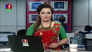 সন্ধ্যা ৭:৩০ টার  বাংলাভিশন সংবাদ     BanglaVision  News   07:30 PM   11_December_2018