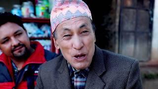 Nepali Comedy MARIHATTE - 5 | (मरिहत्ते भाग - ५) | 25 Nov 2017 | कमेडी टेलीसिरियल | Comedy Serial