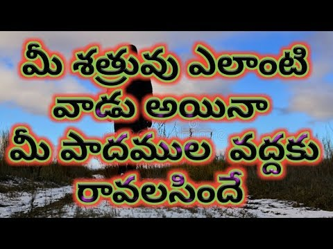 శత్రువును మీ పాదముల వద్దకు | Remove Enemies | mantra for positive energy | Tantra Shastra Wonders