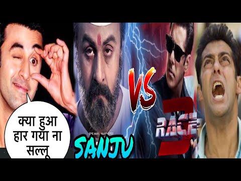 Xxx Mp4 Ranbir Kapoor ने Salman Khan को दी करारी हार Ranbir Kapoor Vs Salman Khan Sanju Vs Race 3 3gp Sex