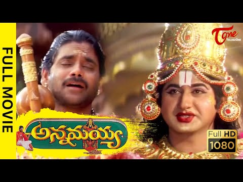 Annamayya Telugu Full Length  Movie || Akkineni Nagarjuna Annamayya Full Movie HD
