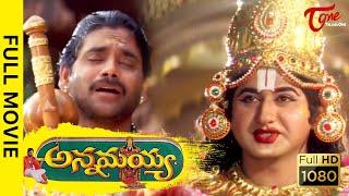 Annamayya Telugu Full Length  Movie || Akkineni Nagarjuna Annamayya - TeluguOne