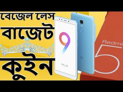 Xiaomi Redmi 5 Full Review, Unboxing, Hands-on | Budget Bezel-less Beauty (Bangla)
