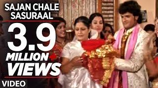 Haldi Song: Sajan Chale Sasuraal Feat. Khesari Lal and Smriti Sinha