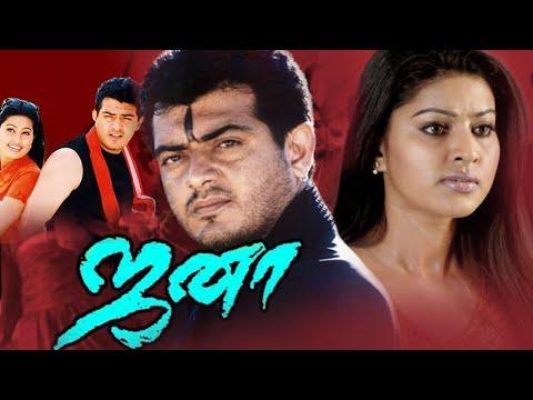 Xxx Mp4 Thala Ajith Latest Action Thriller Full Movie 2017 Tamil New Movies 2017 Full Movie Tamil Movies 3gp Sex