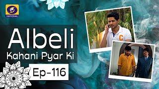 Albeli... Kahani Pyar Ki - Ep #116
