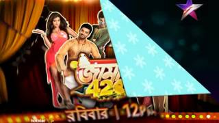 Jamai 420 to premiere on 21st February @ 12 PM only on Jalsha Movies