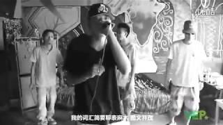 【CDC说唱会馆 - 2012 CYPHER】谢帝Fat Shady/Melo/Cafe Hu/Lil White/Sleepy Cat