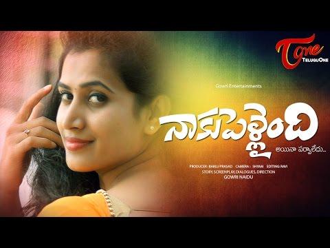 Xxx Mp4 Naaku Pellaindi Aina Paravaledu Telugu Short Film 2016 Directed By Gowri Naidu ShortFilms 3gp Sex
