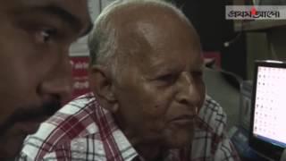 Meril Prothom Alo Award 2010|| Ashi tey Ashio Na||  ৮০ তে আসিওনা