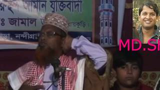 আঞ্চলিক ভাষার ওয়াজ Ruhul amin bogra waz. রুহুল আমিন জিহাদি সাহেব .