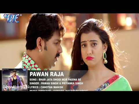 Xxx Mp4 Bhar Jata Dodi Pasina Se Hd Video Song Pawan Singh 3gp Sex
