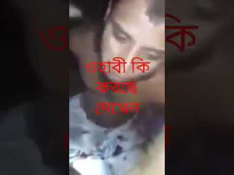 Xxx Mp4 ছি ছি ছ কওমী হুজুর কেন এত খারাপ হতে পারে 3gp Sex