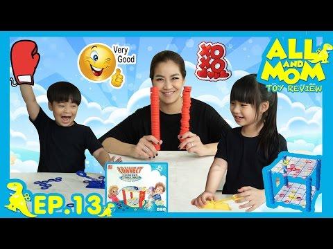 ALL AND MOM TOY REVIEW EP.13 : Connect เกมส์ดีดห่วงประลองปัญญา กับ เครื่องตัดขุยผ้ามหัศจรรย์