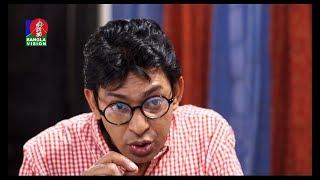 Kheloar-খেলোয়াড়   Part 59   Chanchal   Moutushi   Ezaz   Bangla Natok   Banglavision Drama   2018