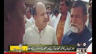 Karachi Say Khyaber Tak 24 September 2016