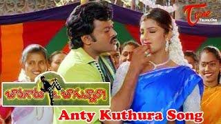 Bavagaru Bagunnara - Telugu Songs - Aunty Kutura