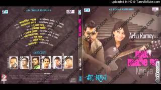 Bangla New 2013 songs Arfin Rumey Ft Kheya - Mon Mane Na Ful