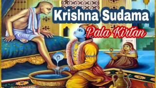 Krishna Sudama | কৃষ্ণা সুদামা | Bangla Pala Kirtan | Chandan Das Adhikary | Krishna Music