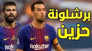 عاجل خبر صادم لبرشلونة   نصيحة لضم مبابي   أندية تصارع على ضم زيدان   صفقة جديدة لريال