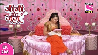 Jeannie Aur Juju - जैनी और जुजु  - Episode 248 - 16th July, 2017