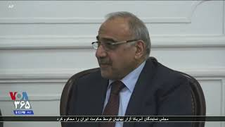 چرا عراق می گوید به خرید نفت از ایران نیاز دارد