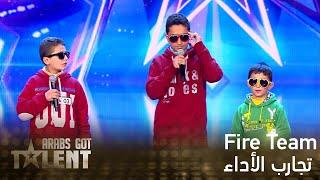 Arabs Got Talent - مرحلة تجارب الاداء - مصر - اميرة و مريم ابو زهرة